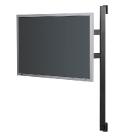 Der TV Wandhalter Solution Art 121 ist geeignet für kleine Räume.