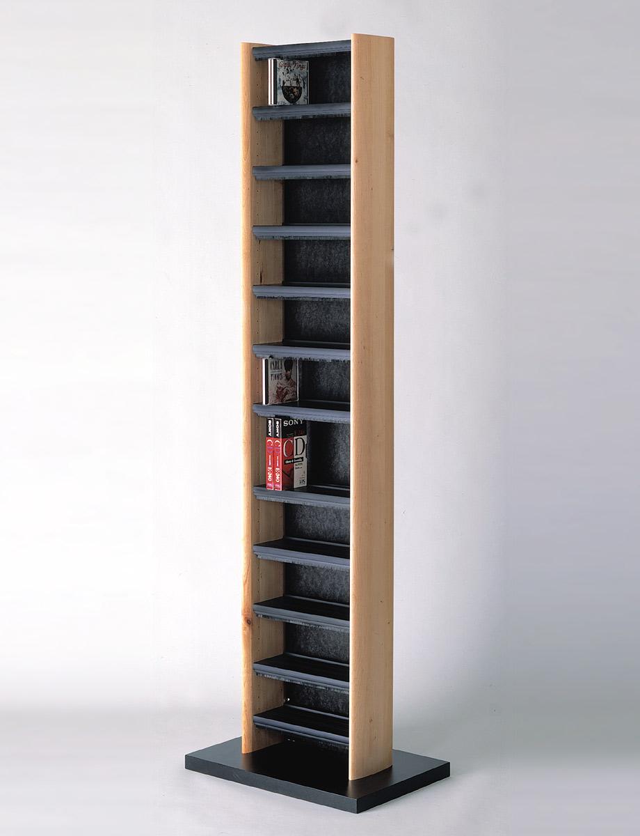 cd dvd regale und aufbewahrung bei hifi tv seite 2. Black Bedroom Furniture Sets. Home Design Ideas